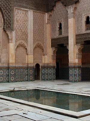 استحداث البنوك الإسلامية في النظام البنكي المغربي